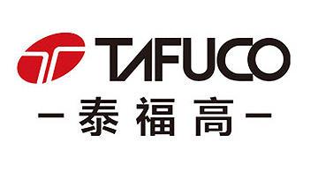 泰福高(TAFUCO)