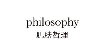 肌肤哲理(Philosophy)